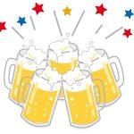 アルコールの力を借りて書く!理論