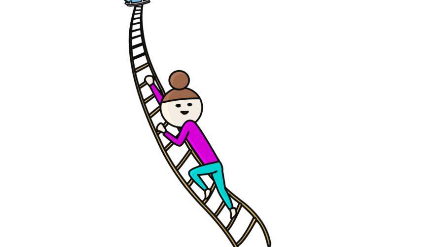 『はしご』とチームコミュニケーション