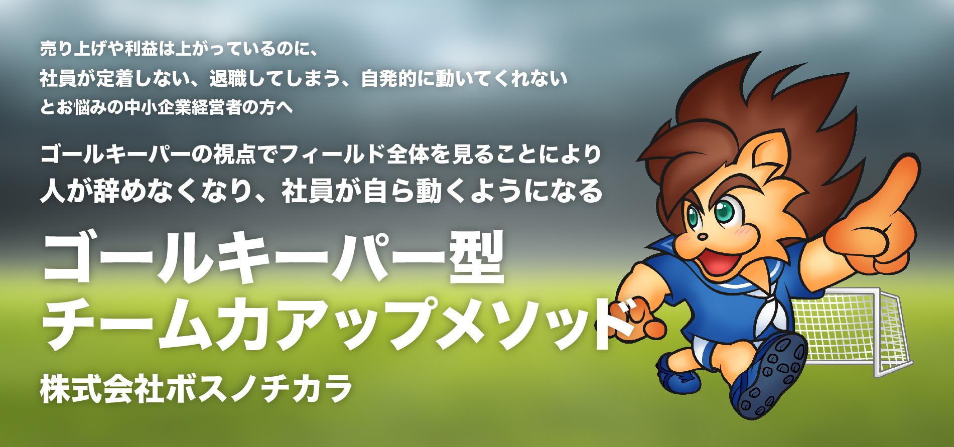 http://bosspower.co.jp/wp-content/uploads/2019/11/main_sp-100.jpg