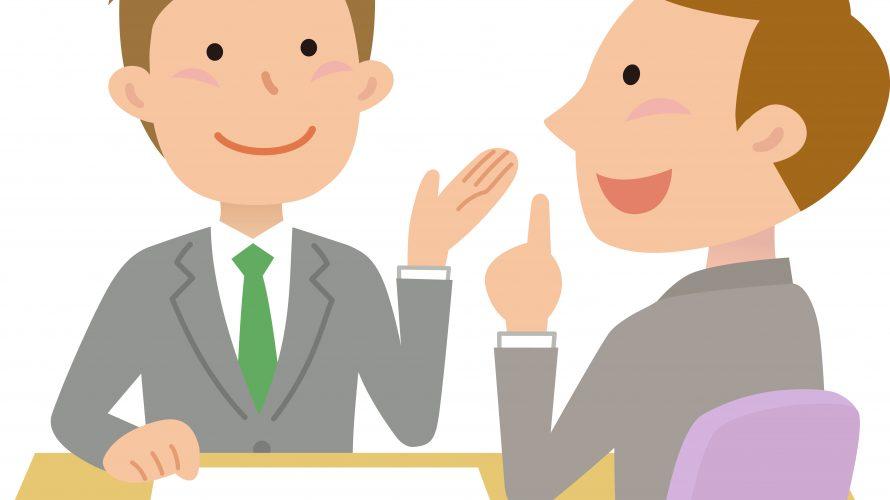 経営の悩み、誰に話しますか?